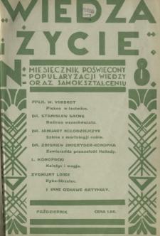 Wiedza i Życie : miesięcznik poświęcony popularyzacji wiedzy oraz samokształceniu R. 1, z. 8 (paźdz. 1926)