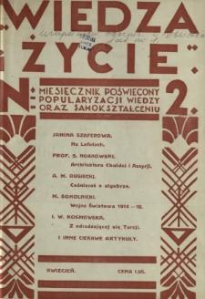 Wiedza i Życie : miesięcznik poświęcony popularyzacji wiedzy oraz samokształceniu R. 1, z. 2 (kwiec. 1926)